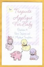 Trapunto Applique' for Baby